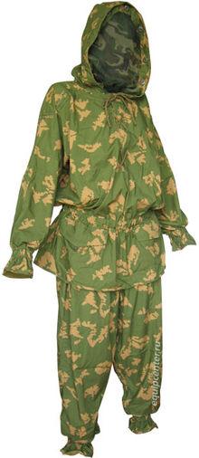 Маскировочный костюм Кукареку