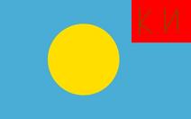Куриное Палау