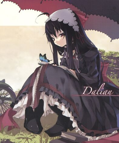 Dalian light novel