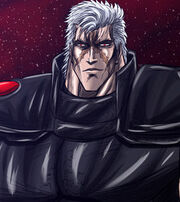 foto de Fist of The North Star (Hokuto no Ken) VS Battles Wiki FANDOM powered by Wikia