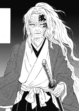 Old Yoriichi