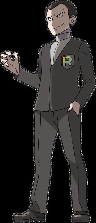 USUM Giovanni