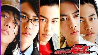 Kamen Rider Den-O Ryotaro Nogami All Imagin Possessions.
