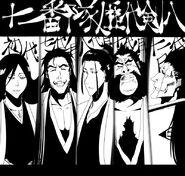 All five kenpachi's