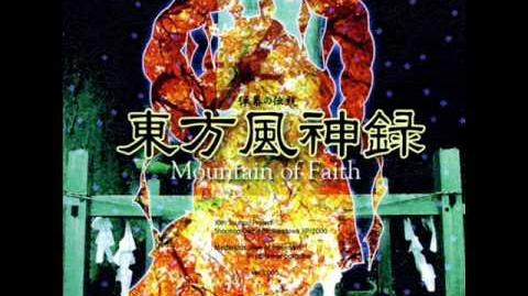 Faith is for the Transient People - Mountain of Faith