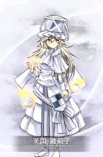 Oriko Mikuni (Puella Magi Oriko Magica)