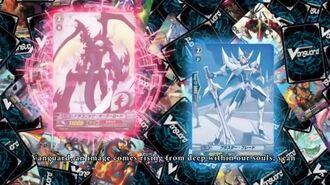 Cardfight!! Vanguard Opening 1