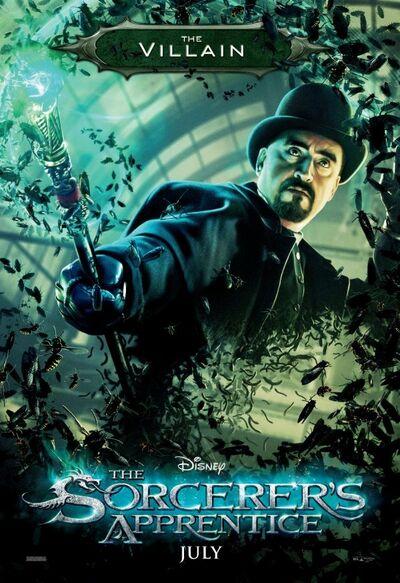 Sorcerers apprentice horvath poster