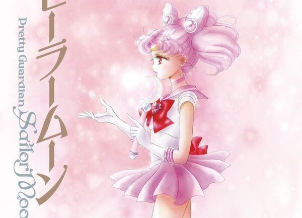 Sailormoon8 fixw 750 lt (2)