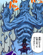 Tengai Shinsei-0