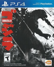 GODZILLA THE GAME PS4 Cover