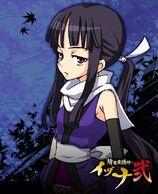 Shino (Izuna)