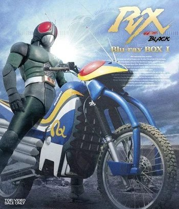Black rx volume 1 4