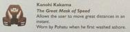 Kakama