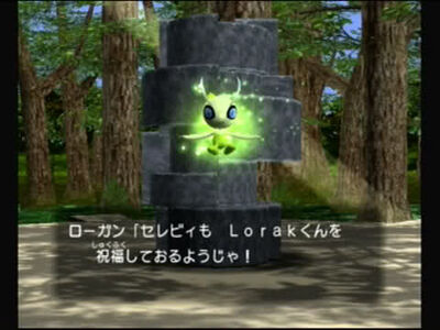 Celebi Purification