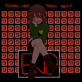 Chara Vs Battle Wiki