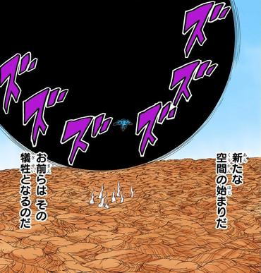 Expansive Truthseeker Orb