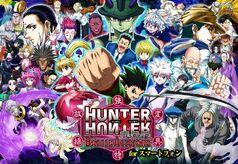 Hunter_X_Hunter