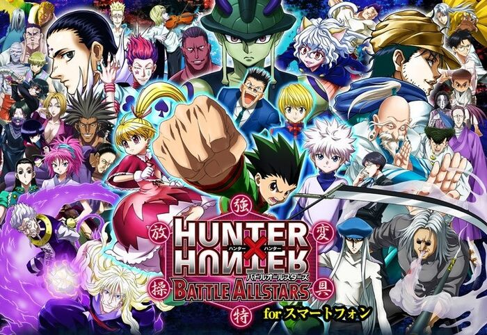 Hunter x Hunter cast