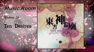 Track 04 - Ghost Lead Touhou 13 Ten Desires OST