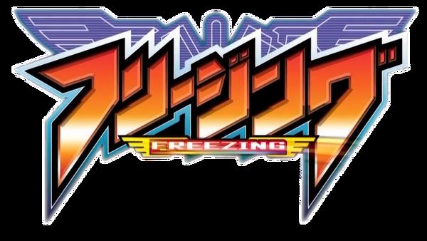 Freezing Logo (Render)