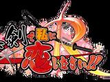 Maji De Watashi Ni Koishinasai!