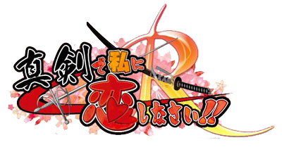 Maji De Watashi Ni Koishinasai! Logo (Render)