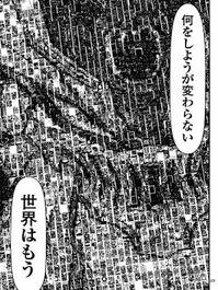 真マジンガーZERO2 30 23