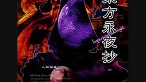 Touhou 8 - Imperishable Night Final A Boss - Eirin Yagokoro's Theme