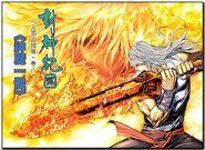 Zi Yu Sword