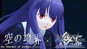 【Fate Grand Order Arcade】浅上藤乃参戦‼ 全国対戦【Asagami Fujino】【FGOAC】【fgoアーケード】-0