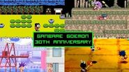 Ganbare Goemon 30th Anniversary Retrospective