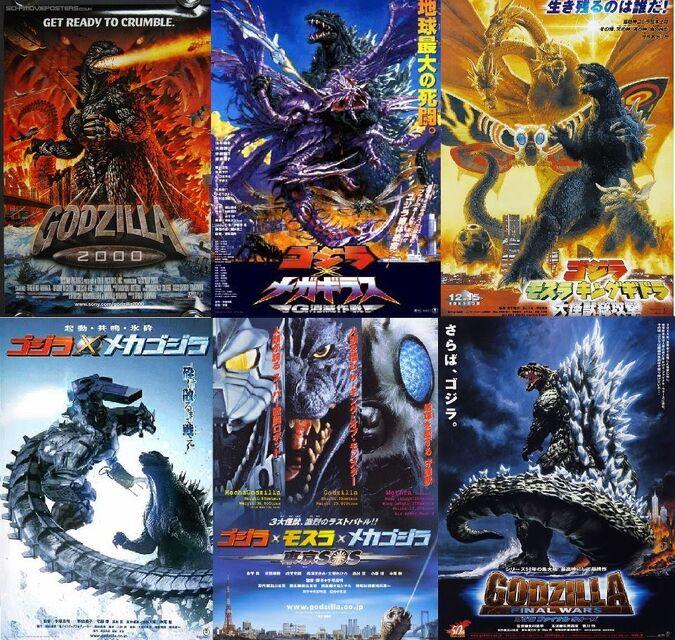 Millenium Era movies Godzilla