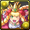 Princess Punt Icon