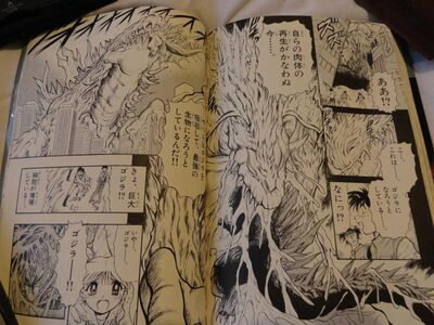 Godzilla 2000 manga final fight shot 13 by gigan05 d520j8b-fullview