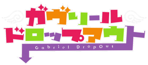 Gabriel dropout anime title