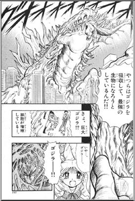 Godzilla destroys megaorga