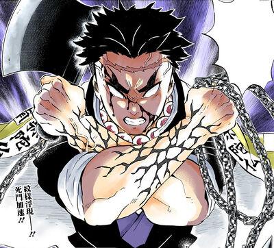 Demon Slayer Mark Gyomei