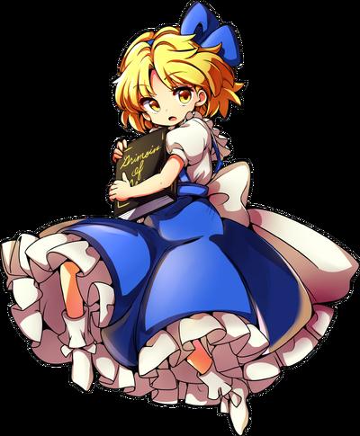 Alice PC98