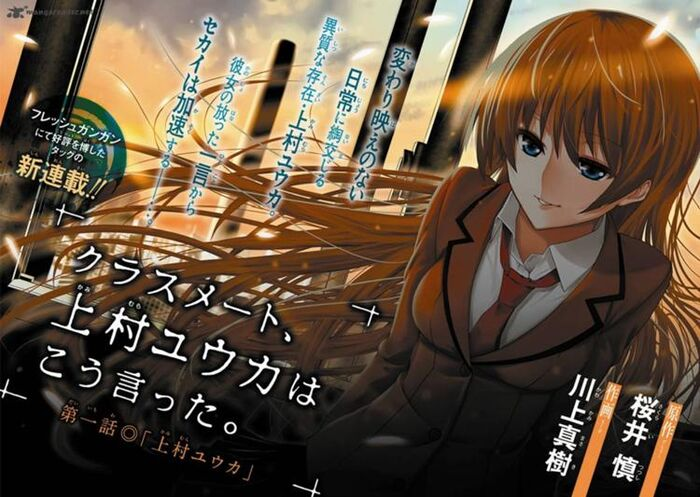 Classmate-kamimura-yuuka-wa-kou-itta-2595745