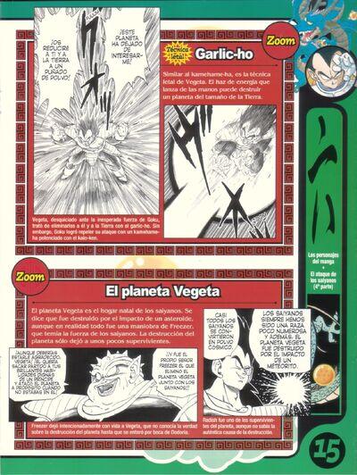 Vegeta Spanish 1