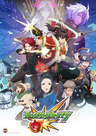 Monst anime 2nd