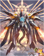 Dragon Deity of Destruction, Gyze