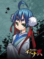 Himiko (Izuna)