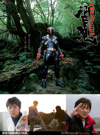 Hibiki Poster