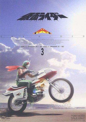 Skyrider dvd 3