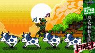 Krishna Cows