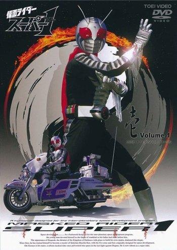 443full kamen rider super 1 poster