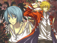 Erii and Shirou