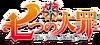 NNT Logo (Render)